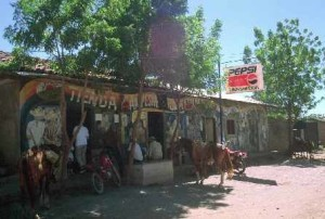 The Tienda Campesina (Rural Store) in the village of Achuapa